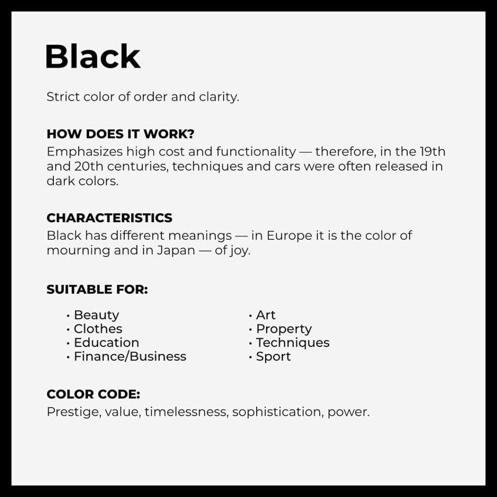 branding color black and white